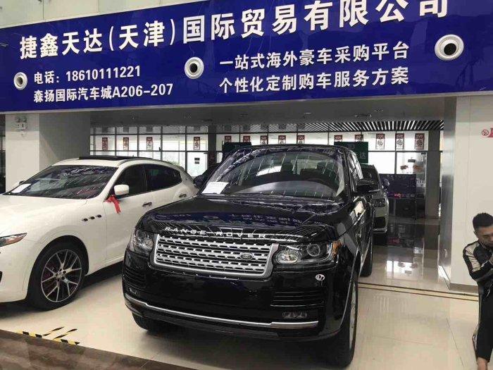 捷鑫天达天津国际贸易有限公司