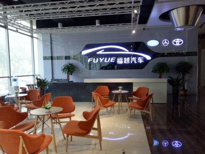 天津福越汽车销售有限公司