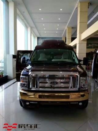 福特E350 16款 星客特版美规