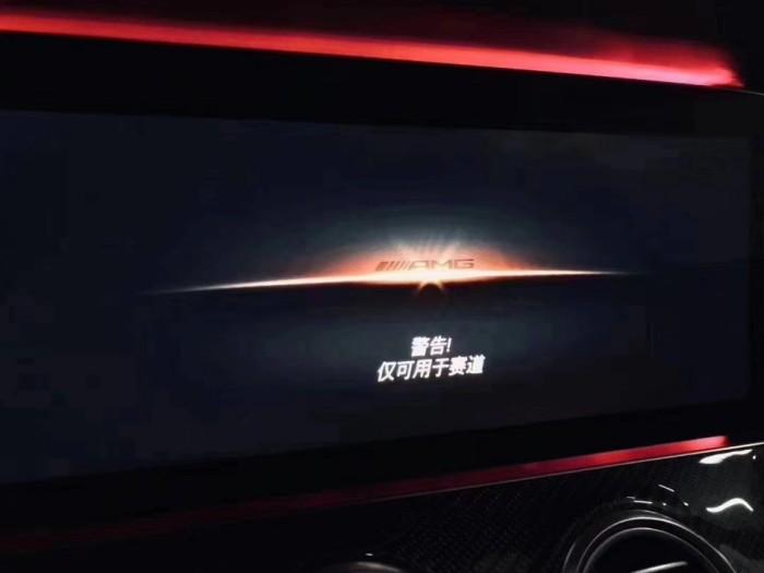 天津安行汽车销售有限公司