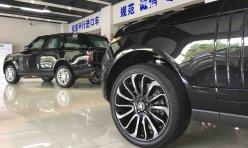 上海星鉴汽车销售有限公司