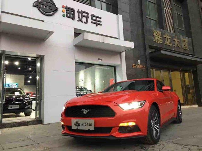 云南淘好车网络技术有限公司