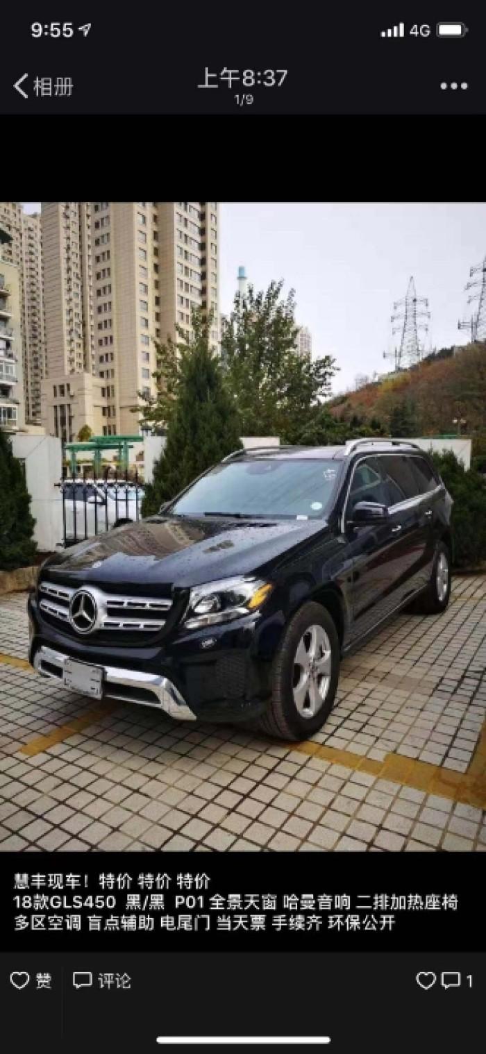 天津鑫博晟汽車貿易有限公司