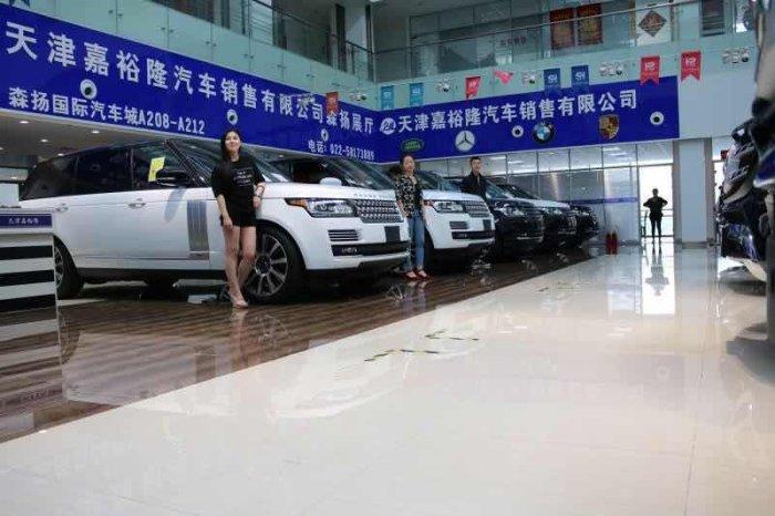 天津嘉裕隆汽車銷售有限公司
