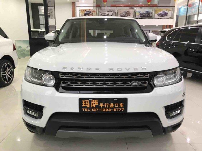东莞市玛萨汽车销售有限公司