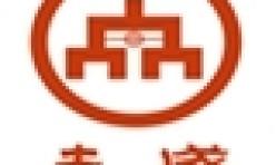 深圳市前海垚盛供应链贸易有限公司
