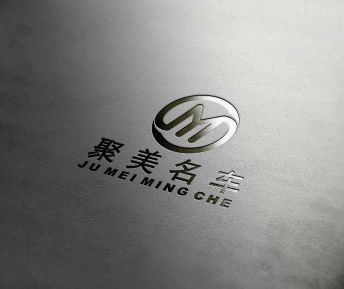 台州的聚美汽车贸易有限公司