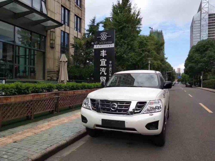 天津豐宜汽車銷售服務有限公司
