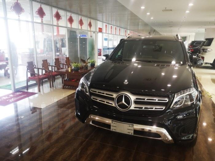 北京广源佳华汽车销售服务有限公司