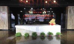 天津老兵之家国际贸易有限公司