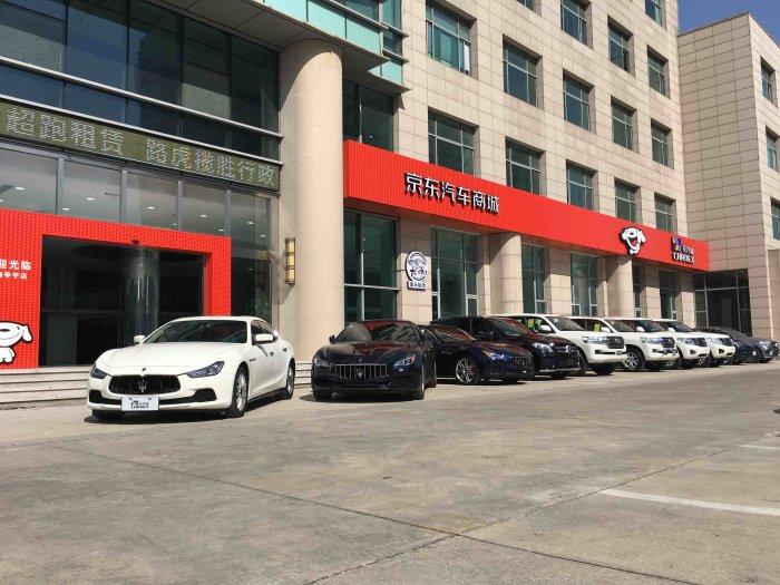 上海简致汽车销售有限公司南京分公司