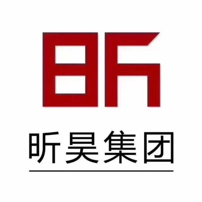 山东昕昊汽车销售有限公司