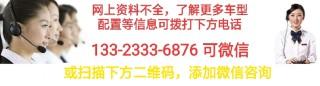 途乐Y62 18款 4.0 XE