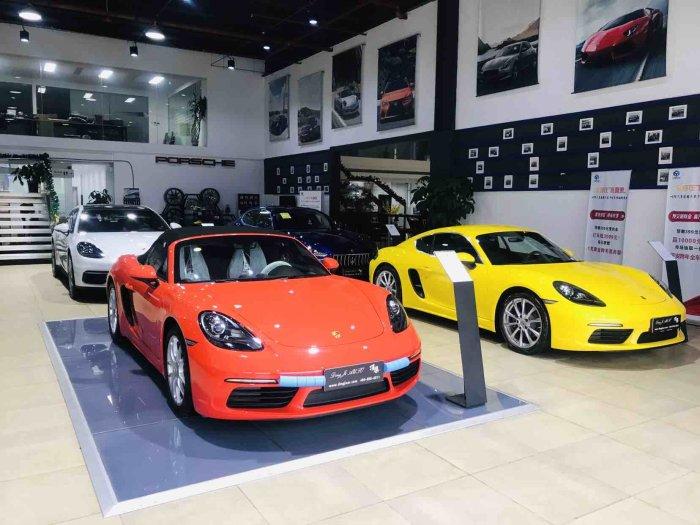 上海顶集汽车销售有限公司