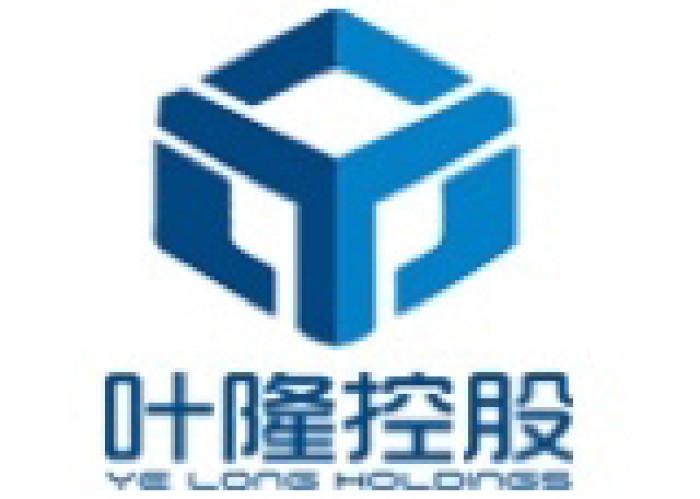 上海叶隆汽车贸易有限公司