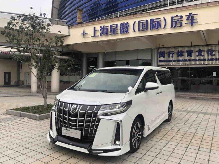 上海星徽汽车贸易有限公司