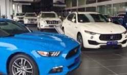 东莞市中宝利汽车贸易有限公司