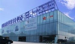 斯宾特(北京)汽车销售服务有限公司