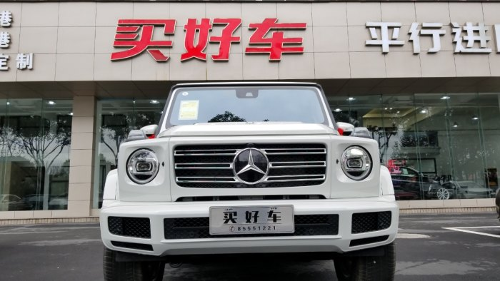 温州博越汽车销有限公司