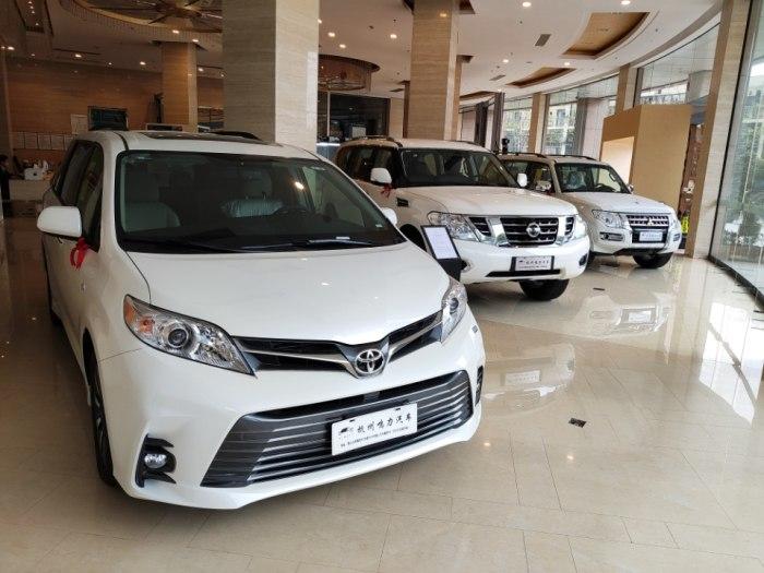 杭州鸣力汽车销售有限公司