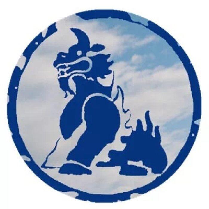 北京艺茗国际汽车销售有限公司