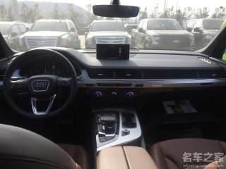 奥迪Q7 3.0T Komfort(舒适) 汽油 2018 加版