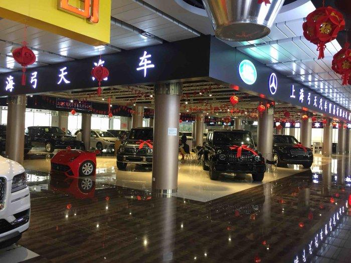 上海弓天汽車貿易有限公司天津銷售公司
