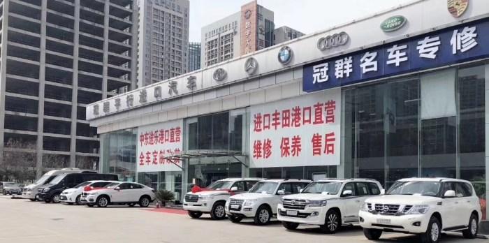 车之缘汽车销售服务有限公司