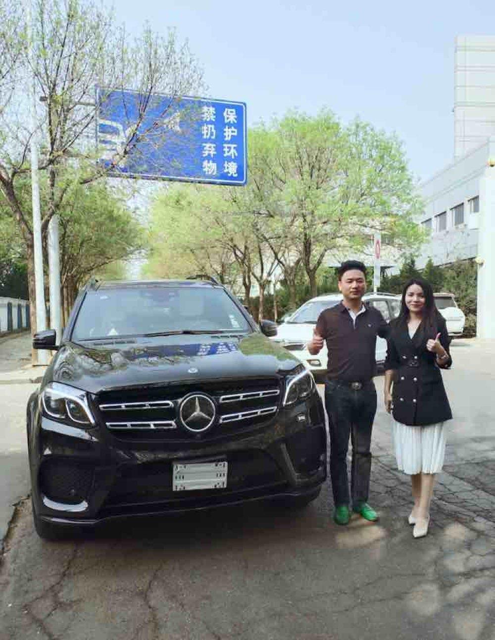 恭喜*深圳李总喜提奔驰GLS450顶配,感谢您的信任与支持,祝家庭幸福美满,事业蒸蒸日上!
