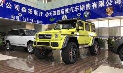 天津嘉裕隆汽车销售有限公司
