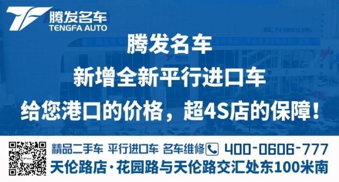 河南腾发汽车销售有限公司