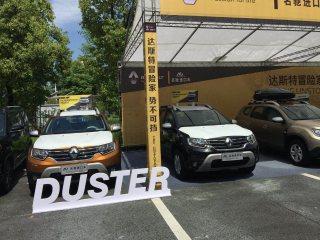 Duster 19款 2.0L 首发限量 欧规