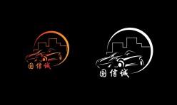 天津国信诚国际贸易有限公司