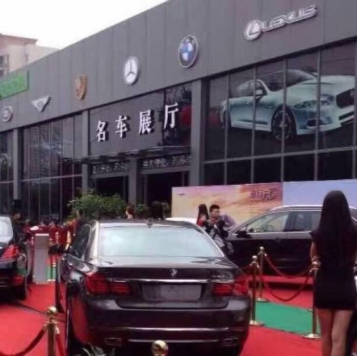 湖北泰欣汽车销售服务有限公司