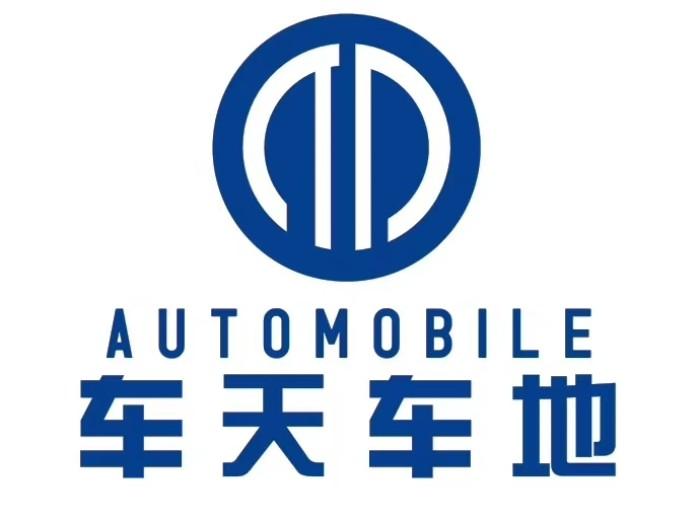 重庆车天车地汽车销售有限公司