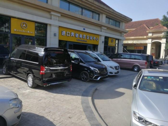 重庆沙漠之舟汽车销售有限公司