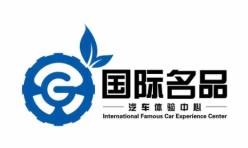 芒果(天津)汽车销售服务有限公司