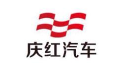 北京腾达庆红汽车贸易有限公司