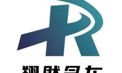 济南翔然汽车销售有限公司