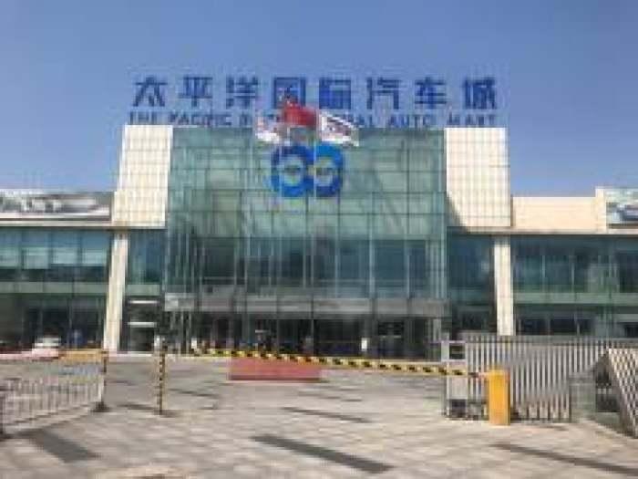 天津國信誠國際貿易有限公司保稅店
