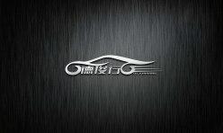 武汉德骏行汽车服务有限公司