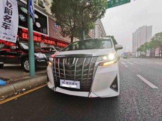 埃尔法  20款 3.5L 两驱 Executive 顶配 台湾版 欧规