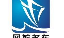 安徽风舵汽车销售有限公司