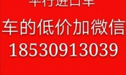 郑州海盟汽车销售有限公司