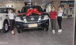 天津银河汽车销售服务有限公司遵义分公司