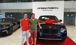 深圳市前海裕丰平行进口汽车贸易有限公司