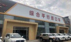 天津壹木贸易有限公司