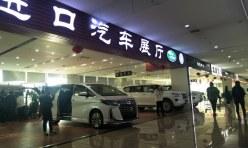 天津嘉丰百利国际贸易有限公司