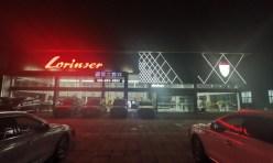 北京艾奈斯汽车销售服务有限公司