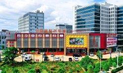 云南小豆国际汽车销售服务有限公司